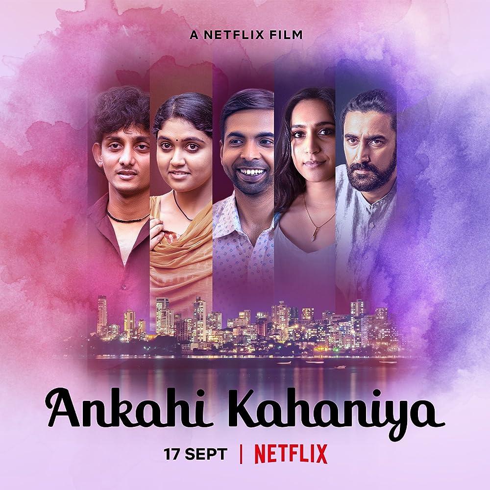 Ankahi Kahaniya 2021 Hindi Movie 480p NF HDRip MSub 354MB Download