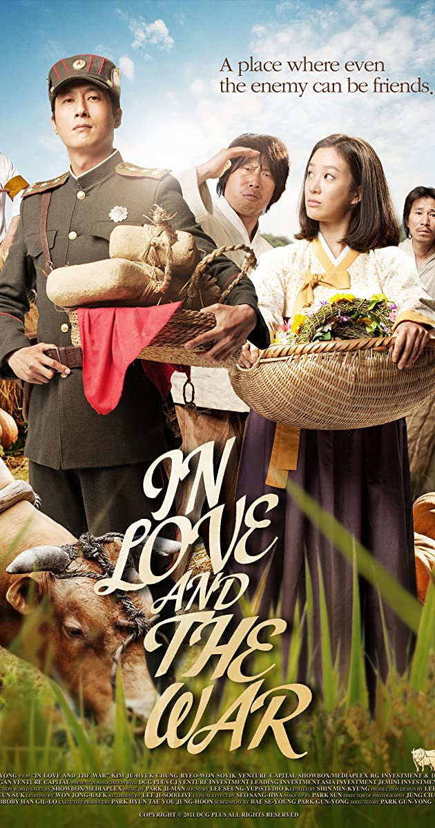 Image Jeok-gwa-eui dong-chim