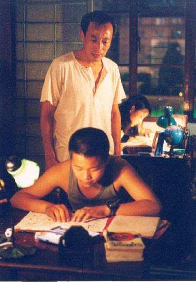Haiying Sun in Jia zhuang mei gan jue (2002)