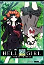 Hell Girl: Three Vessels