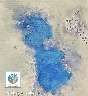 Blues of the Blue Lake
