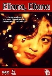 Eliana, Eliana Poster