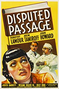 Disputed Passage Frank Borzage