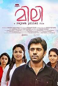 Mili (2015) Poster - Movie Forum, Cast, Reviews