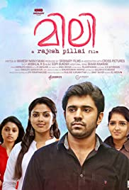 Mili (2015) Poster - Movie Forum, Cast, Reviews