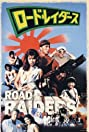 The Road Raiders