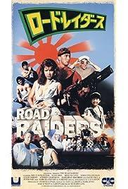 The Road Raiders (1989) film en francais gratuit