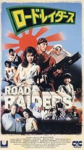 The Road Raiders John Paragon