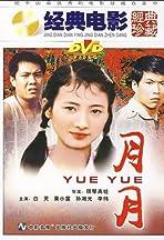 Yue Yue
