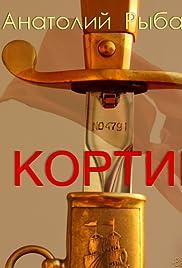 Kortik Poster - TV Show Forum, Cast, Reviews