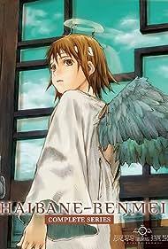 Haibane Renmei (2002)