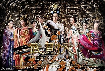 The Empress of Chinaตำนานรักบูเช็กเทียน