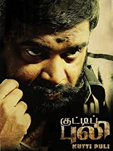 Download2u movies Kutti Puli India [h.264]