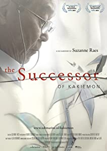 New movie comedy download The Successor of Kakiemon by [1280x768]