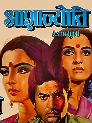 Asha Jyoti movie, song and  lyrics