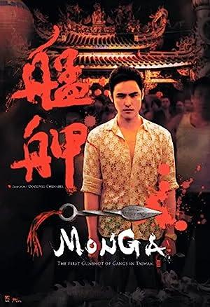 Permalink to Movie Monga (2010)