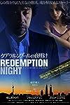 Redemption Night (2015)