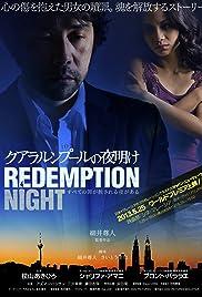 Redemption Night (2015) ONLINE SEHEN