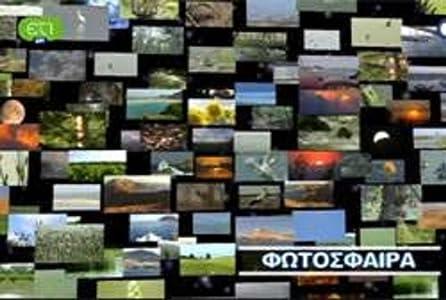 Movie downloads mobile Stafida i hrysoforos [flv]