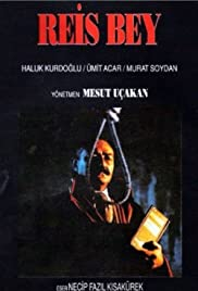 Reis Bey (1990) Poster - Movie Forum, Cast, Reviews