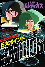 Space Warriors Baldios Poster