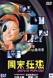 Zhou mo kuang re Poster