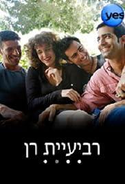 The Ran Quadruplets Poster