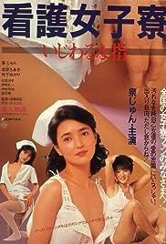 ##SITE## DOWNLOAD Kango joshiryô: Ijiwaru na yubi (1985) ONLINE PUTLOCKER FREE