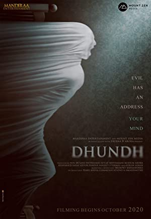 Dhundh movie, song and  lyrics