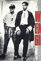 Pet Shop Boys: West End Girls