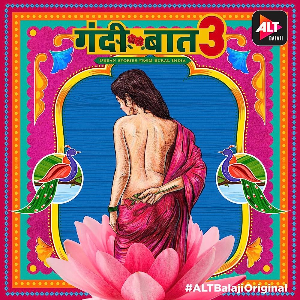 Gandii Baat Season 3 (Hindi)