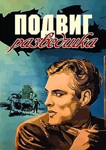 The notebook free watch online full movie Podvig razvedchika [WQHD]