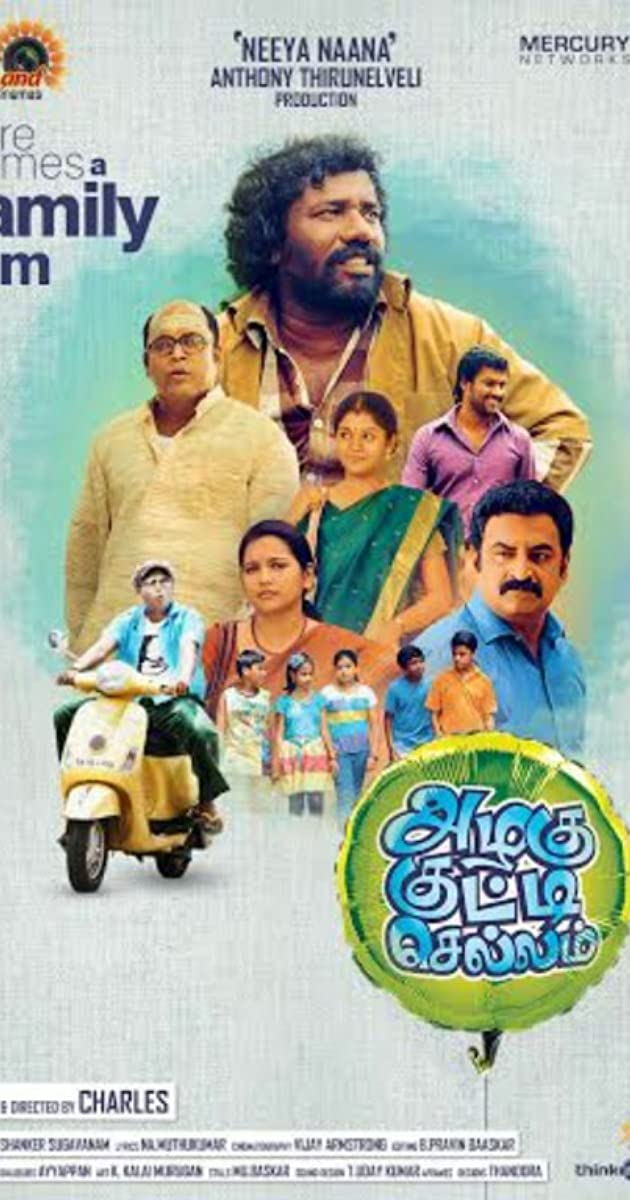 Azhagu Kutti Chellam (2016) - IMDb