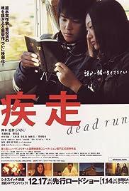 Dead Run Poster