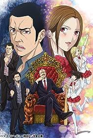 Keiji Fujiwara, Kaori Maeda, Daisuke Ono, Satoshi Hino, Kazuyuki Okitsu, Yuka Nukui, and Hikaru Akao in Back Street Girls (2018)