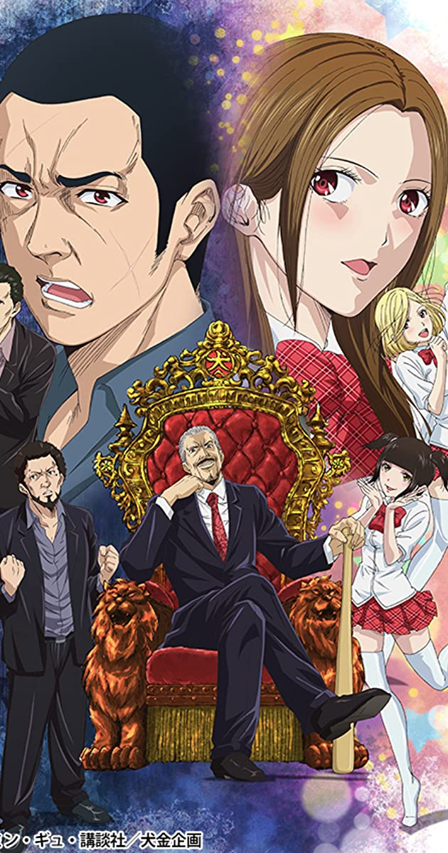 Download Back Street Girls or watch streaming online complete episodes of  Season 1 in HD 720p 1080p using torrent
