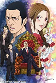 Back Street Girls Poster
