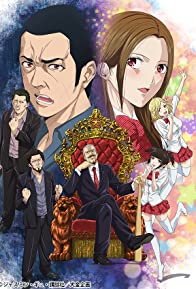 Primary photo for Back Street Girls