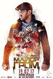 Major Grom Poster