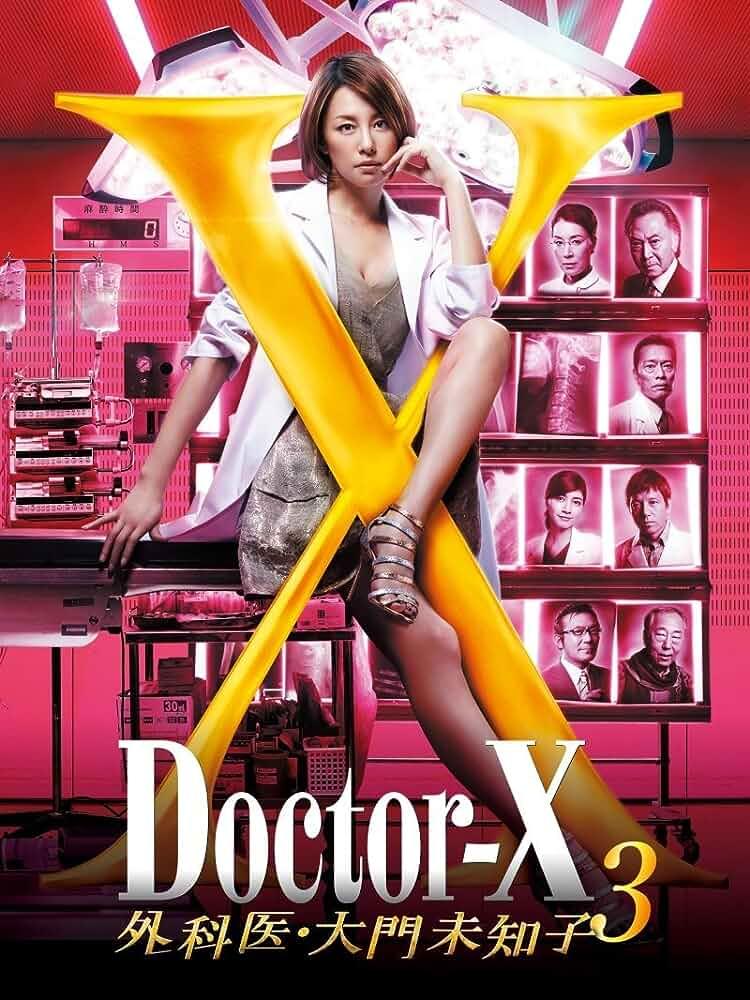 Doctor-X [Season 2]