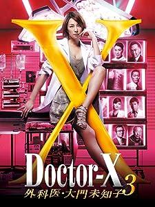 The watchers the movie Doctor X ~ Gekai Daimon Michiko ~ [4K]