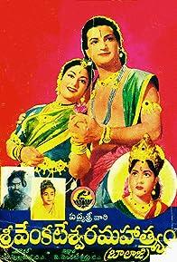 Primary photo for Sri Venkateswara Mahathyam