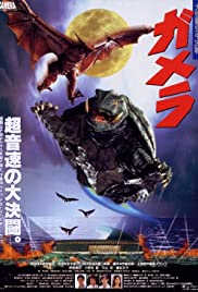 Gamera: Guardian of the Universe (1995) 720p