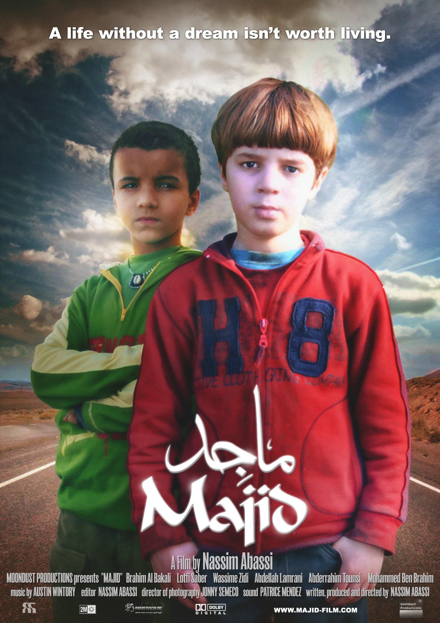 film majid marocain complet