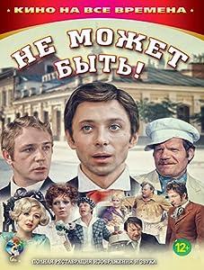 Watch mp4 movies Ne mozhet byt! by Leonid Gayday [480x272]
