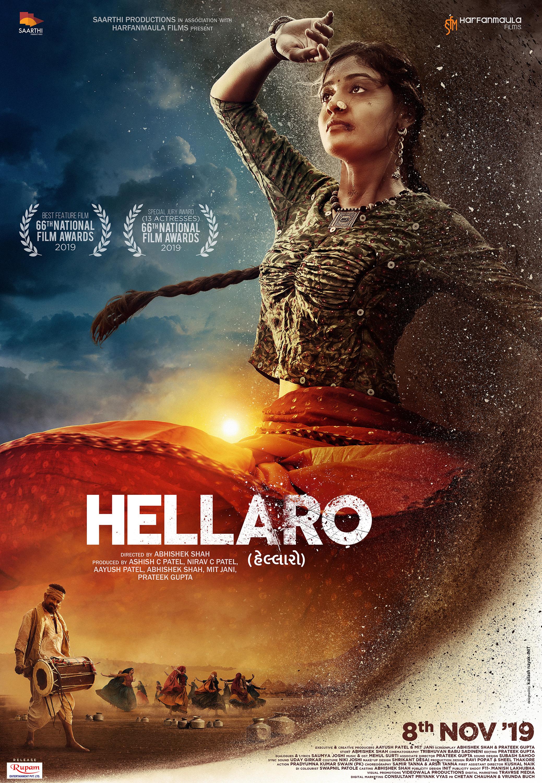 Shraddha Dangar in Hellaro (2019)