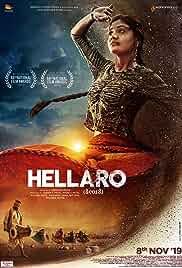 Hellaro (2019)