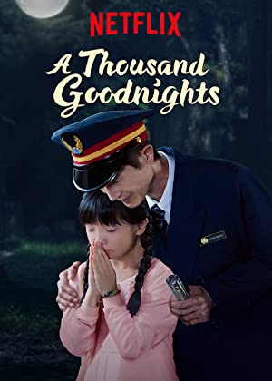 Where to stream A Thousand Goodnights