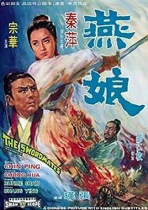 Latest movie dvdrip downloads Yan niang Hong Kong [2048x1536]