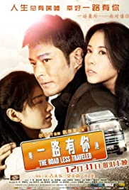 Watch Movie The Road Less Traveled (Yat lou yau nei) (2010)